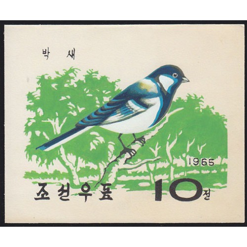 Korea DPR (North) 1965. Bird 10w. Signed Artist Stamps Works. Size: 139/112mm KP Post Archive Mark