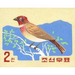 Korea DPR (North) 1966. Bird 2w. Signed Artist Stamps Works. Size: 147/115mm KP Post Archive Mark