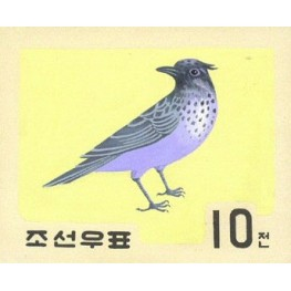 Korea DPR (North) 1966. Bird 10w A Signed Artist Stamps Works. Size: 145/115mm KP Post Archive Mark