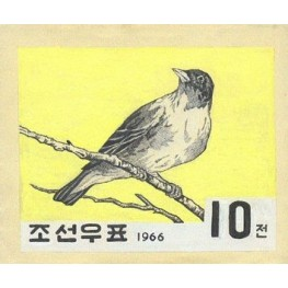 Korea DPR (North) 1966. Bird 10w B. Signed Artist Stamps Works. Size: 150/110mm KP Post Archive Mark