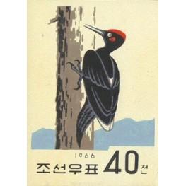 Korea DPR (North) 1966. Bird 40j Signed Artist Stamps Works. Size: 111/154mm KP Post Archive Mark