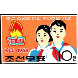 Korea DPR (North) 1966 Youth 10w B Signed Artist Stamps Works Size:149/101mm KP Post Archive Mark