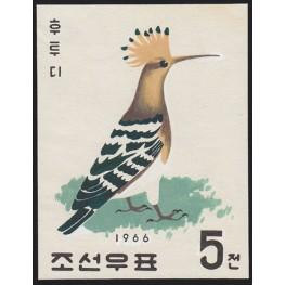 Korea DPR (North) 1966. Bird 5j B Signed Artist Stamps Works. Size: 99/136mm KP Post Archive Mark