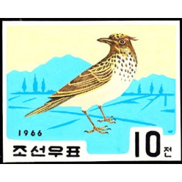 Korea DPR (North) 1966. Bird 10w C Signed Artist Stamps Works. Size: 149/101mm KP Post Archive Mark