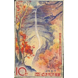 Korea DPR (North) 1967. Mountain Waterfall 10w. Signed Artist Stamps Works. Size: 90/140mm KP Post Archive Mark