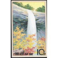 Korea DPR (North) 1967 Waterfall B 10j Signed Artist Stamps Works. Size: 119/179mm