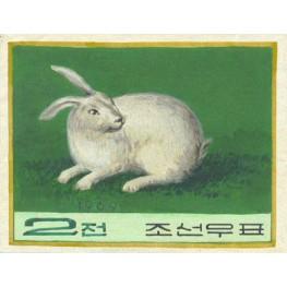 Korea DPR (North) 1969. Rabbits 2w. Sigtned Artist Stamps Works. Size: 170/120mm