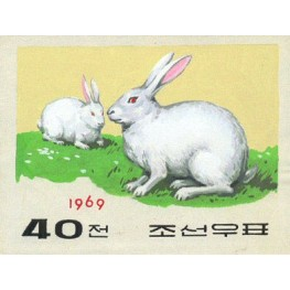 Korea DPR (North) 1969. Rabbits 40w. Signed Artist Stamps Works. Size: 170/130mm