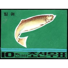 Korea DPR (North) 1969. Big Fish 10w. Artist Stamps Works. Size: 149/109mm