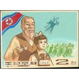 Korea DPR (North) 1969. Public Health 2w. Artist Stamps Works. Size: 172/129mm