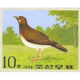 Korea DPR (North) 1973 Bird 10j A. Signed Artist Stamps Works. Size: 160/129mm