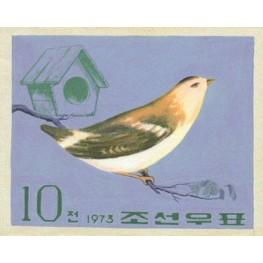 Korea DPR (North) 1973 Bird 10j B. Signed Artist Stamps Works. Size: 139/111mm