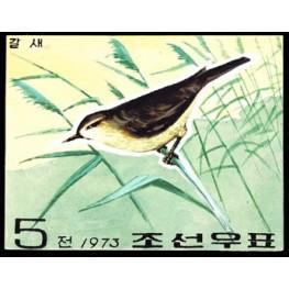 Korea DPR (North) 1973 Bird 5j B. Signed Artist Stamps Works. Size: 149/111mm
