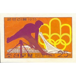Korea DPR (North) 1976 Olympics Montreal Gymnastics A 25j. Signed Artist Stamps Works. Size: 210/140mm KP Post Archive Mark