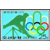 Korea DPR (North) 1976 Olympics Montreal Gymnastics B 25j Signed Artist Stamps Works. Size: 194/118mm KP Post Archive Mark