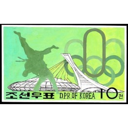 Korea DPR (North) 1976. Martial Arts Judo Olympics Montreal 10w. Signed Artist Stamps Works. Size: 194/118mm KP Post Archive Mark