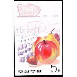 Korea DPR (North) 1976 Cider Fruits bottles 5j Signed Artist Stamps Works. Size: 140/200mm KP Post Archive Mark