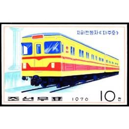 Korea DPR (North) 1976 Subway 10j Signed Artist Stamps Works. Size: 119/186mm KP Post Archive Mark