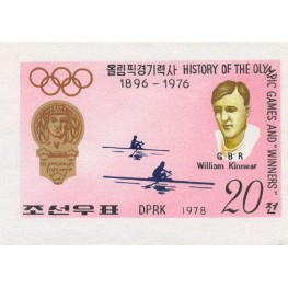 Korea DPR (North) 1978 Olympics Stockholm rowing 20w Signed Artist Stamps Works. Size: 220/150mm KP Post Archive Mark