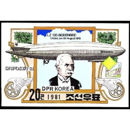 Korea DPR (North) 1981. Zeppelin Phil. Exh. 20W. Signed Artist Stamps Works. Size: 178/121mm KP Post Archive Mark