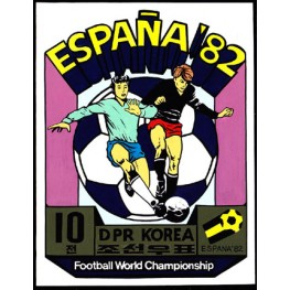 Korea DPR (North) 1981 World cup Spain football soccer A 10j Signed Artist Stamps Works Size:136/176mm KP Post Archive Mark