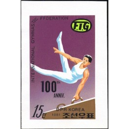 Korea DPR (North) 1981 Sports Gymnastics 15j Signed Artist Stamps Works. Size: 149/212mm KP Post Archive Mark