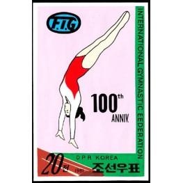 Korea DPR (North) 1981 Sports Gymnastics 20j Signed Artist Stamps Works. Size: 114/179mm KP Post Archive Mark