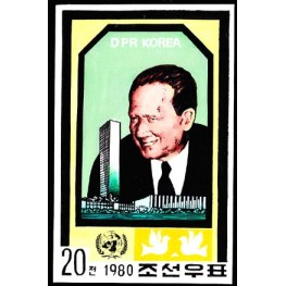 Korea DPR (North) 1981 UNO Inited Nations Chairman Sweden-related 20j Signed Artist Stamps Works. Size: 114/179mm KP Post Archive Mark