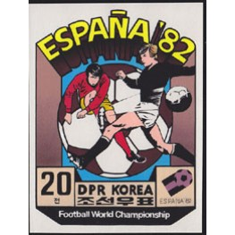 Korea DPR (North) 1981 World cup Spain football soccer B 20j Signed Artist Stamps Works Size:136/176mm KP Post Archive Mark