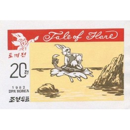 Korea DPR (North) 1982 Fairy Tale hare turtle Aesop 20w Signed Artist Stamps Works Size: 200/130mm Greece-related