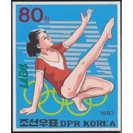 Korea DPR (North) 1983 Olympics Los Angeles gymnastics 80j Signed Artist Stamps Works. Size: 146/178mm KP Post Archive Mark