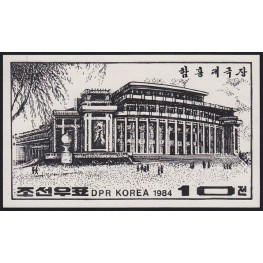 Korea DPR (North) 1984 Huge classic theater 10j Signed Artist Stamps Works. Size: 166/99mm KP Post Archive Mark
