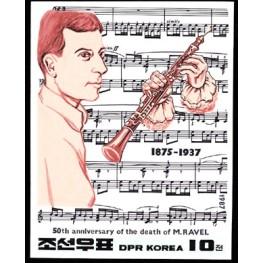 Korea DPR (North) 1987 Music Composer Joseph-Maurice Ravel France-related 10j Signed Artist Stamps Works Size:124/161mm KP Post Archive Mark