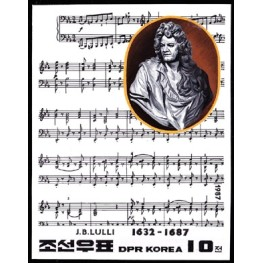 Korea DPR (North) 1987 Music Composer Jean-Baptiste Lully France-related  10W Signed Artist Stamps Works Size: 124/161mm KP Post Archive Mark