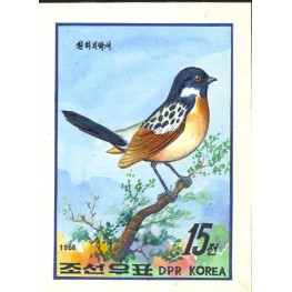 Korea DPR (North) 1988 Bird 15w Signed Artist Stamps Works Size: 150/190mm  KP Post Archive mark