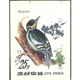 Korea DPR (North) 1988 Bird 25w Signed Artist Stamps Works Size: 150/190mm  KP Post Archive mark