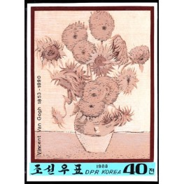 Korea DPR (North) 1988 Painting stilleben van Gogh 40j Signed Artist Stamps Works Size:136/186mm KP Post Archive Mark