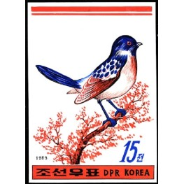 Korea DPR (North) 1988 Bird 15j B Signed Artist Stamps Works. Size: 124/173mm  KP Post Archive mark Japan-related