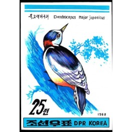 Korea DPR (North) 1988 Bird 25j B. Signed Artist Stamps Works Size:124/173mm  KP Post Archive mark