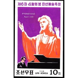 Korea DPR (North) 1988 Piano Music 10j Signed Artist Stamps Works Size: 111/151mm  KP Post Archive mark
