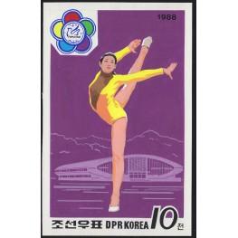 Korea DPR (North) 1988 Womens´ sports gymnastics 10j Signed Artist Stamps Works Size:116/174mm  KP Post Archive mark