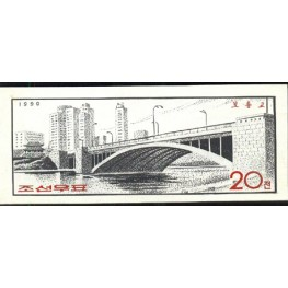 Korea DPR (North) 1990 River bridge 20w Signed Artist Stamps Works Size: 200/80mm