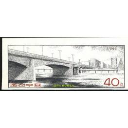 Korea DPR (North) 1990 River bridge 40w Signed Artist Stamps Works Size: 200/80mm  KP Post Archive mark