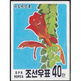 Korea DPR (North) 1992 Goldfish plant 40w. Signed Artist Stamps Works. Size: 129/176mm  KP Post Archive mark