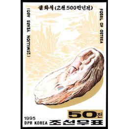 Korea DPR (North) 1995 Pore history fossil 50w Signed Artist Stamps Works Size: 124/174mm KP Post Archive mark