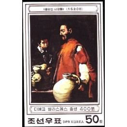 Korea DPR (North) 1999. Paiting Impressionism Spain-related 50w. Signed Artist Stamps Works. Size: 116/181mm  KP Post Archive mark