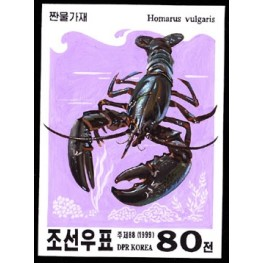 Korea DPR (North) 1999. Crustacean 80w. Signed Artist Stamps Works. Size: 111/149mm  KP Post Archive mark