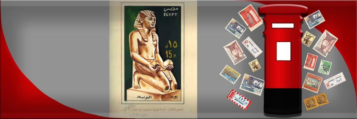 EGYPT 1986